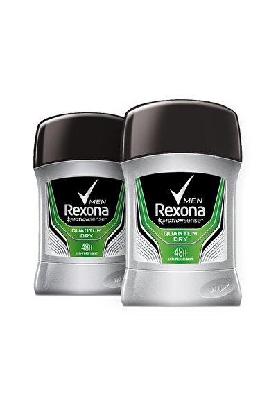 Rexona Erkek Deodorant Stick Quantum Dry 50 ml  x 2 Adet