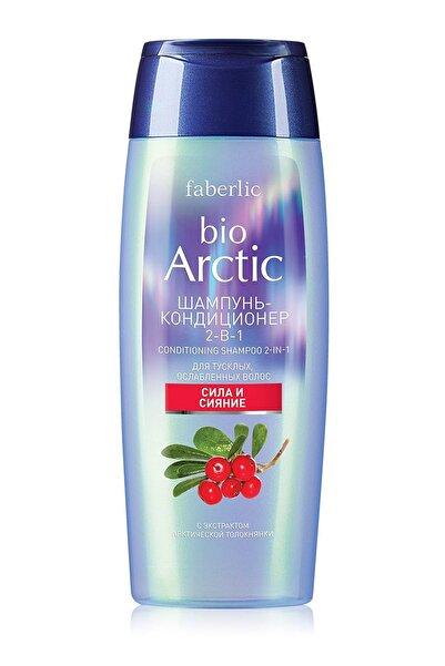 Faberlic İnce ve Cansız Saçlar İçin Şampuan Saç Kremi 250 ml 4690302204853
