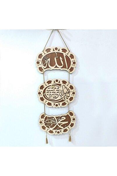AHŞAP ATÖLYE Dini Islami Ahşap Tablo