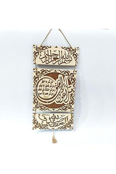 AHŞAP ATÖLYE Dini Islami Ahşap Tablo (ıhlas Suresi)