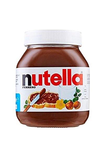 Nutella Çikolata 630 Gr