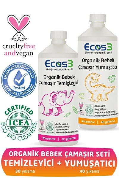 Ecos3 Organik Bebek Çamaşır Seti ( 2 Ürün)