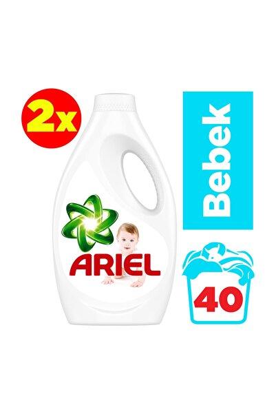 Ariel Bebekler için Çamaşır Deterjanı 20 Yıkama x 2 Adet