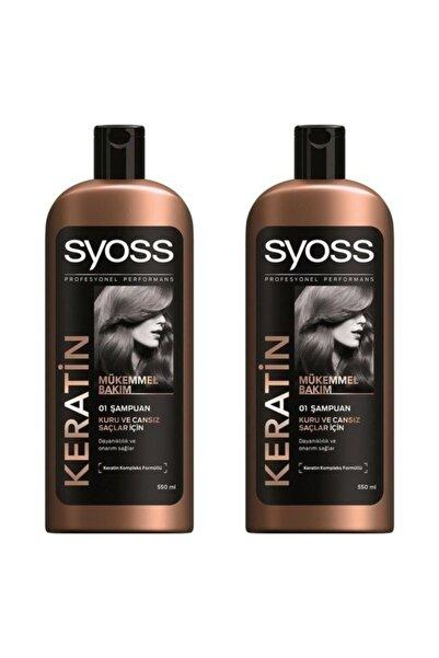Syoss Keratın Mükemmelliği Şampuan 550 ml 2'li Paket