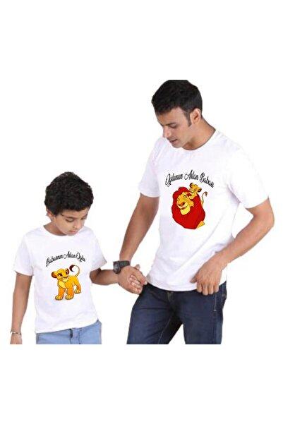 venüsdijital Babasının Aslan Oğlu Baskılı Tshirt (baba Oğul Kombin Yapılabilir Fiyatlar Ayrı Ayrıdır)