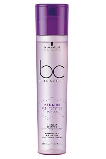 Bonacure Keratin Smooth Perfect Şampuan 250 ml 4045787429657