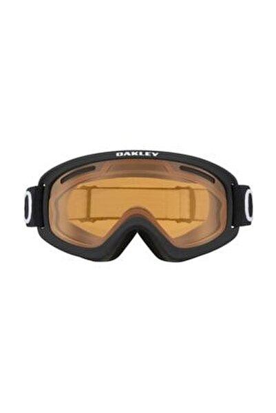 Unisex Kayak Gözlükleri O Frame 2.0 Pro Youth 711402-23339