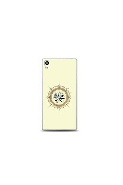 Kılıf Madeni Sony Xperia L1 Siyah İslami Tasarımlı Telefon Kılıfı Y-klfis0127