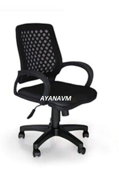 Fabrika Sers Büro Ofis Çalışma Koltuğu-siyah Bilgisayar Sandalyesi