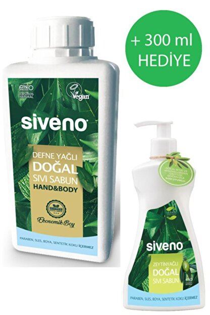 Siveno Defne Yağlı Doğal 1 Lt Sıvı Sabun 300 Ml Zeytinyağlı Sıvı Sabun Hediyeli