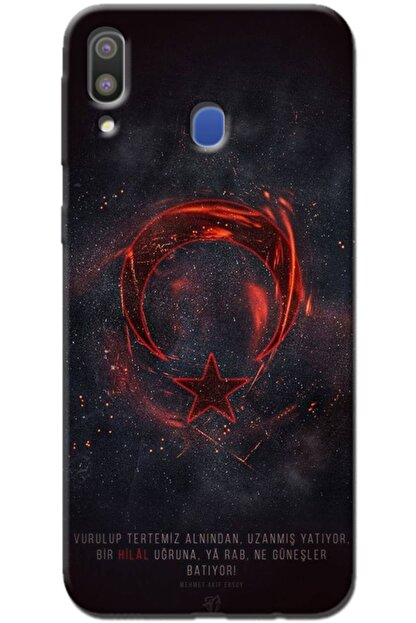 Turkiyecepaksesuar Samsung Galaxy M20 Kılıf Silikon Baskılı Desenli Arka Kapak