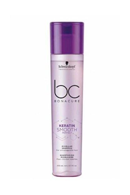 Bonacure Keratin Mükemmel Kontrol Saç Bakım Şampuanı 250 ml 4045787429558