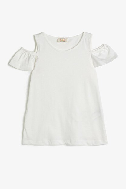 Koton Beyaz Kız Çocuk T-Shirt
