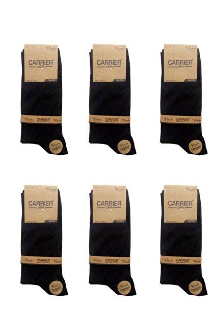 çorapmanya Siyah Erkek Bambu Soket / 6 Çift / 200 Iğne / Burun Dikişsiz