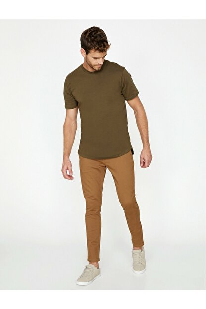 Koton Erkek Kahverengi Dar Kesim Pantolon