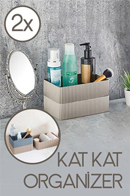 PD-HOME Kat Kat Organizer Kutu 2'li