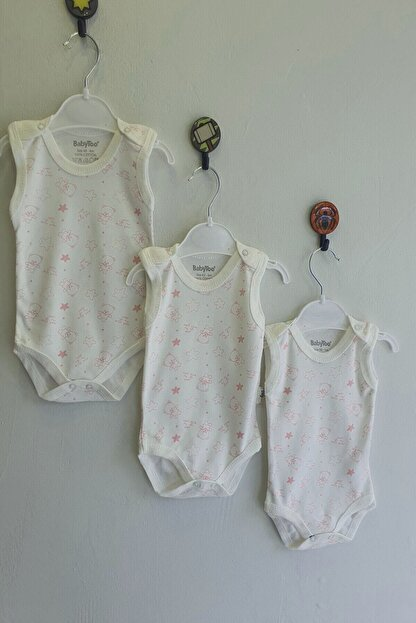 Miniworld Baby Too Düz Çıtçıtlı Zıbın 4'lü Set - Beyaz Üzerine Somon Ayıcık