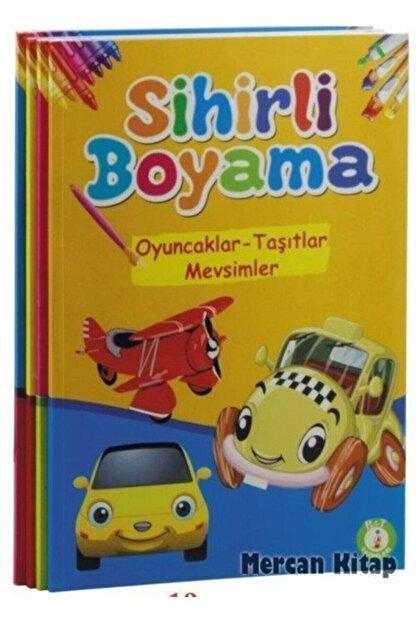 Ema Çocuk Sihirli Boyama Seti 4 Kitap Takım