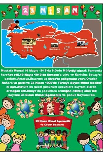 okulcenter 23 Nisan Afişi (vinil) 35x50 Cm