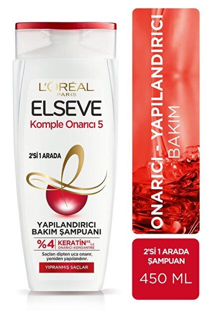 Elseve Komple Onarıcı 5 Yıpranmış Saçlar Için Keratinxs Içeren Yapılandırıcı Bakım Şampuanı 2si1arada 450ml