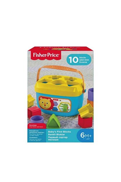 Fisher Price Renkli Bloklar FFC84