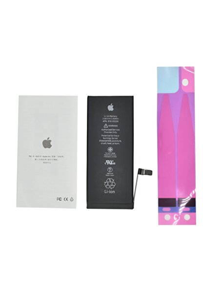 Teknoloji Adım Iphone 7 Batarya /pil Orjinal Batarya