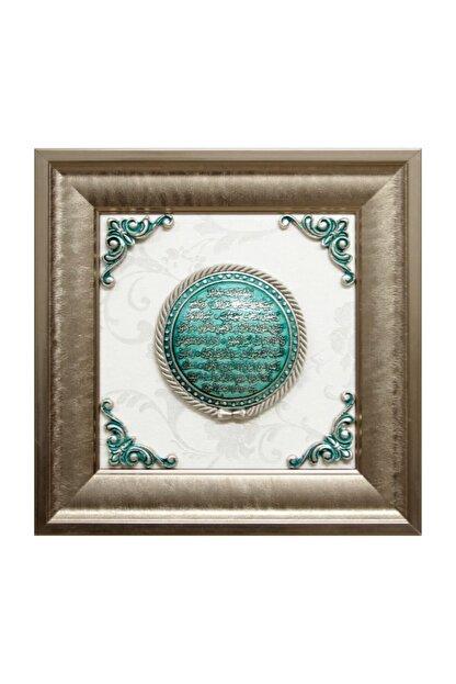 ETİN SANAT Bereket Duası 32x32 Gümüş Turkuaz Ayetli Dini Tablo