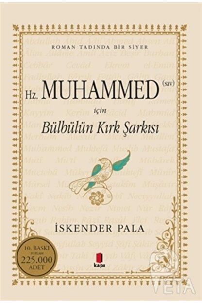 Kapı Yayınları Bülbülün Kırk Şarkısı Iskender Pala - Iskender Pala