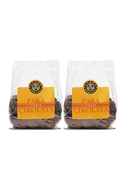 Kahve Dünyası 2'li Sütlü Para Çikolata 500gr