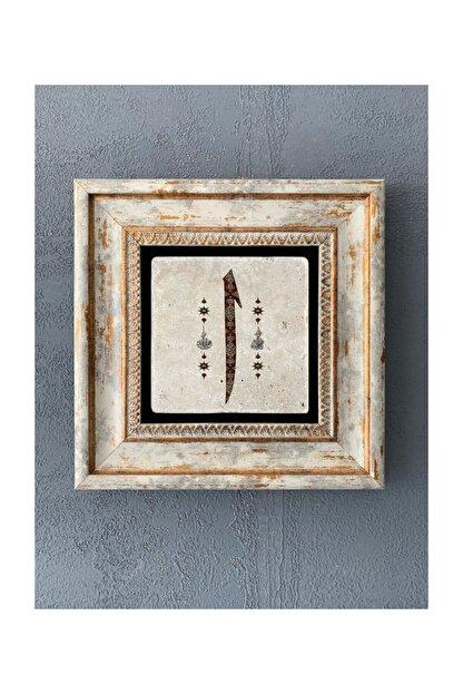 Oscar Stone Decor Çerçeveli Taş Duvar Dekoru 20 X 20 cm Elif Hat Sanatı