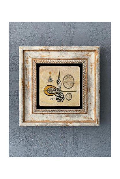 Oscar Stone Decor Çerçeveli Taş Duvar Dekoru 20x20 cm Islami Hat Sanatı