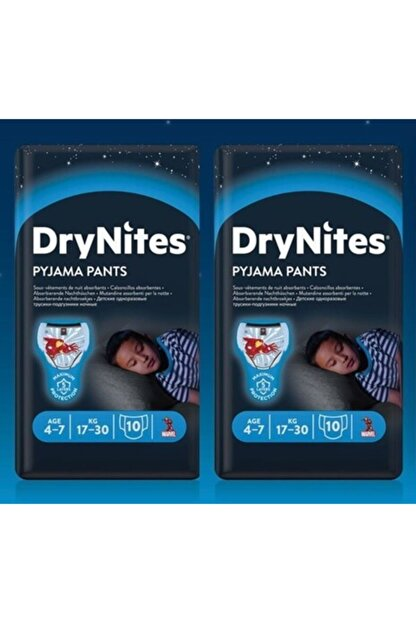 DryNites Erkek Emici Gece Külodu 4-7 Yaş 17-30 kg 10'lu 2 Paket