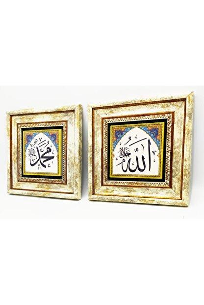 Sadrazam Doğaltaş Üzerine Allah C.c. Ve Hz.muhammed Yazılı Eskitme Çerçeveli 2 Parça Tablo