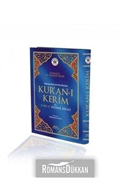 Seda Yayınları Kur'an-ı Kerim Renkli Kelime Mealli Orta Boy 17x24