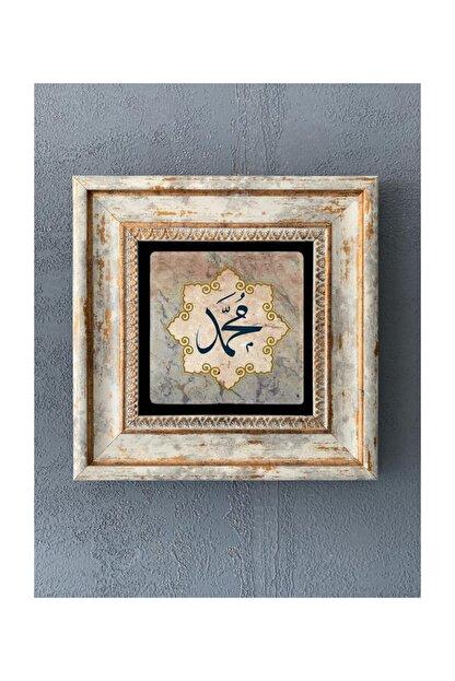 Oscar Stone Decor Çerçeveli Taş Duvar Dekoru 20 x 20 cm İslami Hat Sanatı