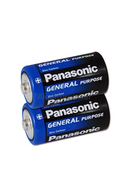 Panasonic C Boy Çinko Karbon Orta Boy Pil (c) R14be/2ps (2 Li Paket)