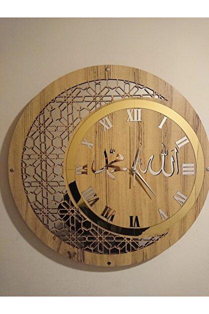 Lazerlimazerliişler Ahşap ve Aynalı Allah-muhammed Motifli Duvar Saati 50 cm