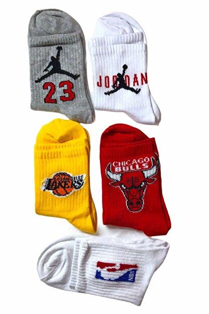 TreBears Çorap Renkli Desenli Basketbol Serisi 5 Li Set