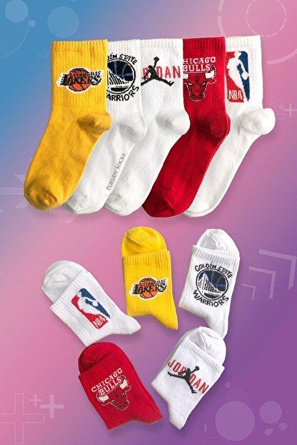 Pofudy Socks Pofudy Muhteşem Basketbol Çorap Seti