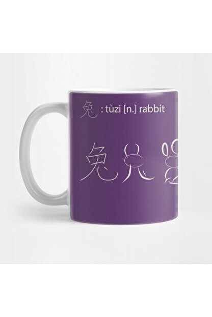 TatFast Love Bunnies? Take This One Home With You! Kupa