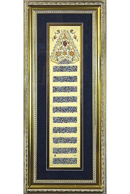 Bedesten Pazar Islami Tablo 40x95 Cm Hat Sanatı El Yazması Dekoratif Çerçeveli Bakara 285-286