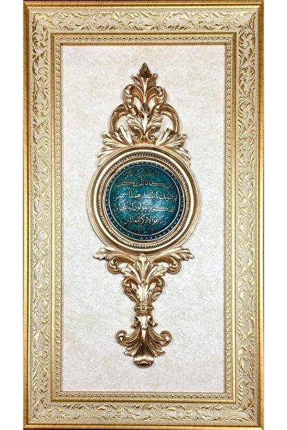 ETİN SANAT Nazar Ayeti Dini Turkuaz Altın Tablo  65 cm X 37 cm