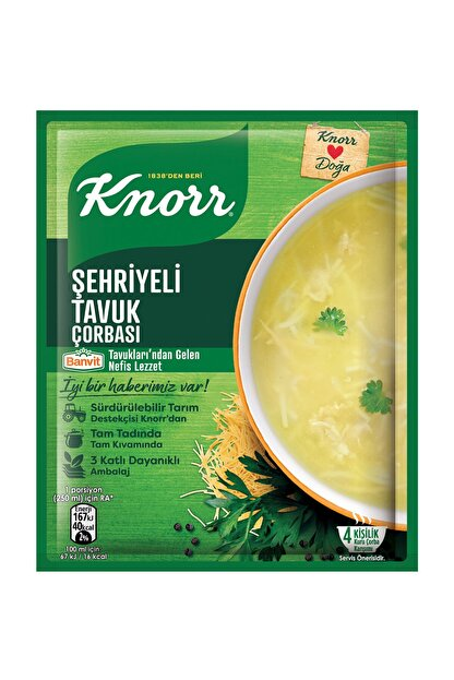Knorr Şehriyeli Tavuk Çorbas 51 gr