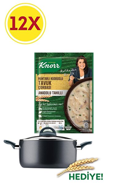 Knorr Anadolu Tahılları Refika'dan Mantarlı Kuskuslu Tavuk Çorbası 75 g x12 Adet + Tencere Hediye