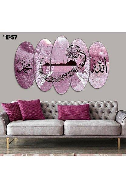 Zevahir Mobilya Dekorasyon Zevahir Mdf Dini Tablo