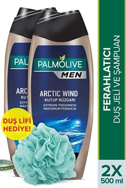 Palmolive Men Extreme Freshness 2'si 1 Arada Duş Jeli ve Şampuan 500 ml x 2 Adet + Duş Lifi Hediye