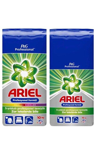 Ariel Profesyonel Formül 10 Kg Beyaz Için + 10kg Renkliler Için