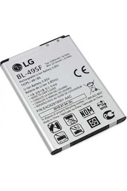 Ritim Lg G4 Batarya