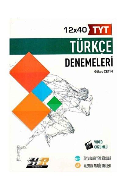 Hız ve Renk Yayınları Tyt Türkçe 12 x 40 Denemeleri
