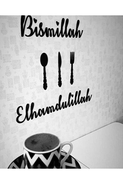 GÜNEŞ LAZER Duvar Dekorasyon Bismillah...elhamdilullah Ahşap Duvar Yazısı